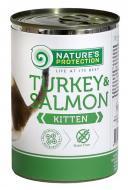 Консерва Nature's Protection Natures Protectionac Kitten Turkey&Salmon 400 г