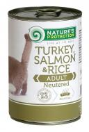 Консерва Nature's Protection Natures Protectionac Neutered Turkey, Salmon&Rice 400 г