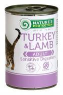 Консерва Nature's Protection Sensitive Digestion Turkey&Lamb 400 г
