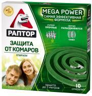 Спіраль РАПТОР Без запаху 10 шт. 167 г