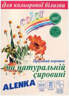 Пральний порошок для машинного та ручного прання Alenka Color 0,45 кг