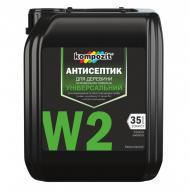 Антисептик Kompozit W2 не создает пленку 1 л