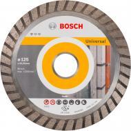 Диск алмазний відрізний Bosch Professional for Universal Turbo 125x2,0x22,2 армований бетон 2608602394