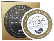 Гідрогелеві патчі Petitfee для очей з золотом і чорним перлами 60 шт./уп.
