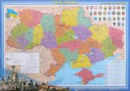 Карта України адміністративна М 1:2 400 000 Інститут передових технологій