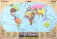 Карта світу політична М1:5400000 А2 ламінація Інститут передових технологій