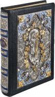 Книга «Библия» 978-966-412-108-5