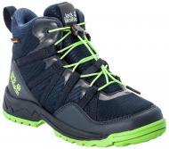 Ботинки Jack Wolfskin THUNDERBOLT TEXAPORE MID K 4036061-1184 р.EUR 35 сине-зеленый