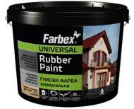 Фарба гумова Farbex Універсальна мат бежевий 1,2кг