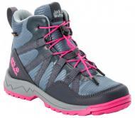 Ботинки Jack Wolfskin THUNDERBOLT TEXAPORE MID K 4036061-6515 р.EUR 34 серо-розовый