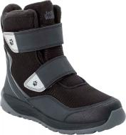 Ботинки Jack Wolfskin POLAR BEAR TEXAPORE HIGH VC K 4036722-6069 р.EUR 31 черный серый