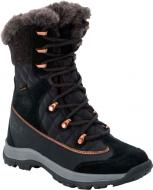 Ботинки Jack Wolfskin ASPEN TEXAPORE HIGH W 4041421-6072 р. UK 5,5 серыйчерный