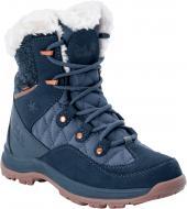 Ботинки Jack Wolfskin ASPEN TEXAPORE MID W 4041431-1172 р. UK 4,5 синий
