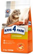 Корм Club 4 Paws Premium з кроликом 2 кг