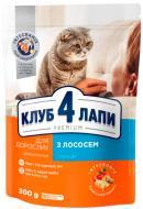 Корм Club 4 Paws Premium з лососем 300 г