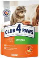 Корм Club 4 Paws Premium з куркою 900 г