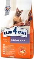 Корм Club 4 Paws Premium Indoor 4 в 1 900 г