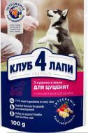 Корм Club 4 Paws Premium для цуценят з куркою в желе 100 г