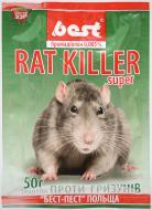 Родентицидний засіб від гризунів Best-Pest Rat Killer super 50 г