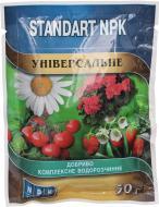 Добриво мінеральне Standart NPK універсальне 50 г