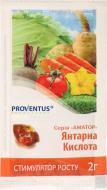 Мікродобриво Proventus Янтарна кислота 2 г