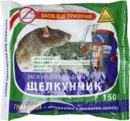 Родентицидний засіб від гризунів Щелкунчик гранули 150 г