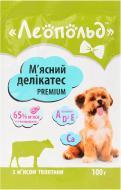 Консерва Мясні делікатеси для собак з мясом телятини 100 г