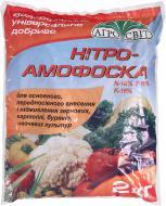 Добриво мінеральне Агросвіт Нітроамофоска 2 кг
