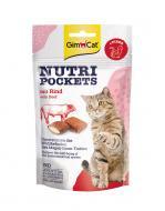 Вітаміни GimCat Nutri Pockets with Beef & Malt з яловичиною та солодовою пастою, 60г.