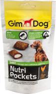 Вітаміни Gimpet  GimDog Nutri Pockets Shiny для шерсті 45 г