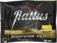 Родентицидний засіб від гризунів Rattus брикети тістові 280 г