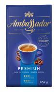 Кава мелена Ambassador Premium 225 г
