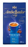Кава мелена Ambassador Premium 450 г