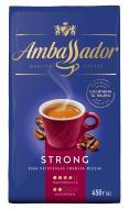 Кава мелена Ambassador Strong 450 г