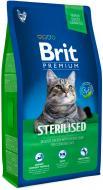 Корм Brit Premium Cat Sterilized 1,5 кг