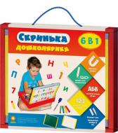 Зірка Ящик дошкольника разноцветная 5 в 1 100001
