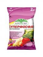 Удобрение минеральное Агросвіт Суперфосфат 2 кг