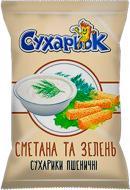 Сухарики Сухарьок зі смаком Сметани із зеленню житні 70 г (4820133750810)