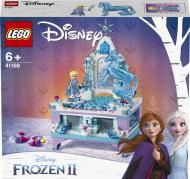 Конструктор LEGO Disney Frozen Ельзина скринька для прикрас 41168