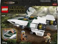 Конструктор LEGO Star Wars Винищувач опору A-wing Starfighter 75248