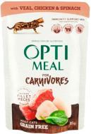 Корм Optimeal Carnivores з телятиною, курячим філе та шпинатом у соусі 85 г