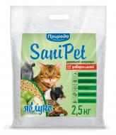 Наповнювач для котячого туалету Природа SANI PET унівірсальний 2,5 кг яблуко