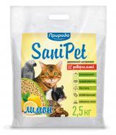 Наповнювач для котячого туалету Природа SANI PET універсальний 2,5 кг лимон