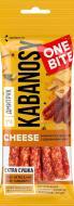 Снеки ДМИТРУК Kabanosy из мяса птицы с добавлением сыра