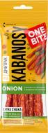 Снеки ДМИТРУК Kabanosy One Bite Onion