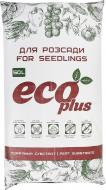 Субстрат торф'яний Eco Plus для розсади 50 л