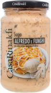 Соус Casa Rinaldi Альфредо з грибами 320 г (8006165405614)