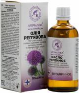 Олія Ароматика реп'яхова Вітамінна 100 мл