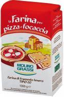 Борошно Molino Grassi з м'яких сортів пшениці для піци 1000 г