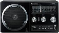 Радіоприймач Panasonic RF-800UEE1-K